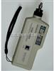 VM10VM-10便携式测振仪【VM10总代理】