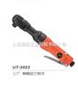 UT-5053AT-5053西瑞气动棘轮扳手UT-5053