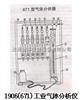 (1906)671工业气体剖析仪