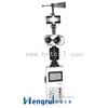 HR/WPH1-5固定自动气象站价格(风速,风向,气温,气湿,照度)