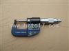 HR/0-25mm国产数显螺旋测微仪