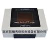 HR/DNA电泳图谱观察仪价格