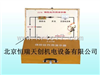 HR/23037国产保险丝作用演示器