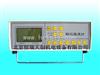HR/13025自记温度计价格