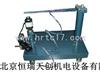 HR/BZ8007北京等强度梁实验台