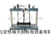 HR/BZ8003纯弯曲梁实验台价格