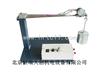 HR/BZ8002北京等强度梁实验装置