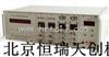 HR/BZ7201B国产多功能采集仪