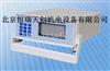 HR/PC-3B台式6通道粒子计数器|激光尘埃粒子计数器价格