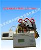 HR/DZC|128*64国产电能综合测试仪|电动机功率测试仪