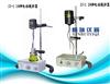 JJ-1 200W大功率増力电动搅拌器