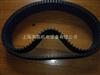 供应进口8MGTC-2200耐高温皮带同步带