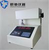 PHD-1纸张平滑度仪,别克平滑度仪,无汞纸张平滑度测定仪