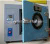 202A-0B恒温干燥箱/沪粤明恒温干燥箱