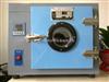 202A-2B恒温干燥箱/上海沪粤明不锈钢内胆干燥箱