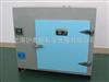 740-0高温干燥箱/上海沪粤明(电焊条干燥箱)/ 数显不锈钢内胆 500度