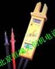 HR/DT-2001二合一电子测量仪