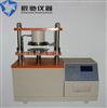 HSD-A纸张纸板环压强度测定仪,纸板压缩强度试验机
