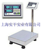 TCS1000kg计数电子台秤,外壳采用ABS塑钢材质