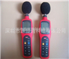 香港优利德UT351数字噪音计