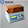 ZTD-10AGB/T2679.3《纸和纸板挺度dece定》,纸板挺度ce定仪