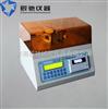 ZTD-10AISO05628《纸和纸板—jingtai弯曲挺度ce定一般原li》,纸张挺度仪