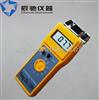 FD-G1纸张水分测定仪,水分测定仪,水分仪