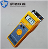 FD-G1纸张快速水分仪,纸板快速水分仪