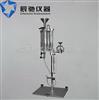 TQD-1透气度仪,纸与纸板透气度测定仪,透气度测试仪