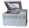 THZ-Q台式冷冻恒温振荡器