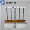 XSL-1QB/T1662《克列姆吸收性测定仪》,卫生纸吸水率测定仪