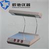 ZF-7紫外分析测定仪,紫外分析仪,紫外分析试验仪