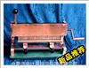 SK-300,安徽哪有金属试样标距划线机