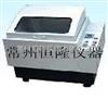 CHA-2冷冻气浴恒温振荡器厂家