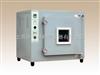 ZK100电热真空干燥箱/上海实验厂薄钢板内胆真空干燥箱