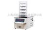 FD-1A-50台式冷冻干燥机