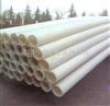 白色耐磨管,矿山塑料耐磨管
