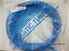 SMC气管TRBU-0805BU-20