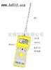 M392403水分测定仪(化工原料)报价