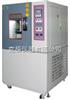 M227807小型高低温试验箱