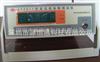 南京长创CC2511直流低电阻测试仪