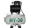 HY-30 无油空气压缩机/空气压缩机/空压机 HY-30