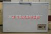 DW-40型低温试验箱