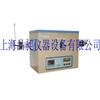 1100℃管式氢气炉1100℃开启式管式氢气炉