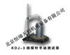 HR/KDJ-3四探针手动测试架价格