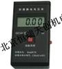 HR/EST101防爆型静电电压表