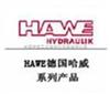 特价HAWE换向阀全系列厂家直售质量保证
