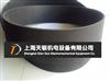 795PL橡膠多楔帶供應商