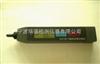 AT301双参数轴承故障检测仪AT301  国产优秀 宁波瑞德牌