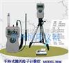 MODEL3886日本加野KAN0MAX激光粒子计数仪